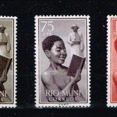 Sellos: RIO MUNI 1960 NIÑO INDÍGENA MISIONERO NATIVE . Lote 138078538