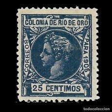 Sellos: RÍO DE ORO. 1905. ALFONSO XIII.15C CASTAÑO. NUEVO. EDIF. Nº 8 NUMERACIÓN 000.000. Lote 138279106