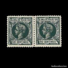 Sellos: RÍO DE ORO.1905.ALFONSO XIII.50C.CENTRADO.MH.BLQ 2.EDIFIL 9. Lote 138296034