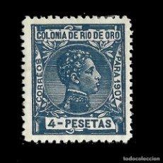 Sellos: RÍO DE ORO.1907.ALFONSO XIII.4P.MUESTRA.MH EDIFIL 31. Lote 138633558