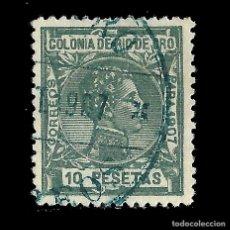 Sellos: RÍO DE ORO. 1907. ALFONSO XIII. 10P.VERDE. USADO. EDIF. Nº33. Lote 138633822