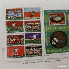 Sellos: FUTBOL REAL MADRID - SELLOS CONMEMORATIVOS GUINEA ECUATORIAL 75 ANIVERSARIO DEL CLUB. Lote 138676690