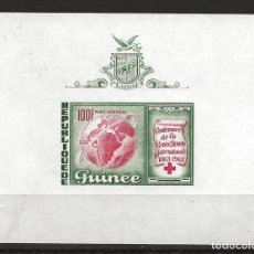 Sellos: R60.G15/ REPUBLICA DE GUINEA, HB **, HOJITA. Lote 138694026