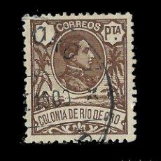 Sellos: RÍO DE ORO. 1909. ALFONSO XIII.1 P. CASTAÑO OSCURO. USADO. EDIFIL Nº51. Lote 138704910