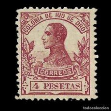Sellos: RÍO DE ORO. 1912 ALFONSO XIII. 4P. CARMÍN. NUEVO**. EDIFIL Nº76 Nº 000 000. Lote 138716014