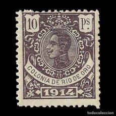 Sellos: RÍO DE ORO. 1914 ALFONSO XIII. 10P. NUEVO**. EDIFIL Nº90 Nº 000 000. Lote 138717142
