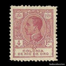Sellos: RÍO DE ORO. 1920 ALFONSO XIII.4 P.HN.EDIFIL.128. Lote 138731954