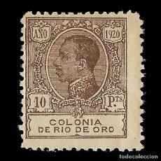 Sellos: RÍO DE ORO. 1920 ALFONSO XIII. 10 P. CASTAÑO. NUEVO**. EDIFIL Nº129. Lote 138732154