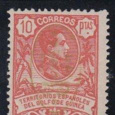 Sellos: GUINEA, 1911 EDIFIL Nº 84 TIPO I /*/ . Lote 138787226