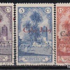 Selos: CABO JUBY , 1934 - 1936 EDIFIL Nº 51, 52, 54, . Lote 138823494