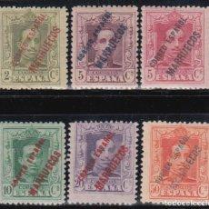 Sellos: TÁNGER , 1923 - 1930 EDIFIL Nº 17 / 22 /*/, . Lote 138831954