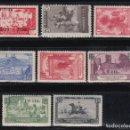 Sellos: MMARUECOS , 1931-1936 EDIFIL Nº 132, NE11, 161, 162 / 166 /*/, . Lote 138833034