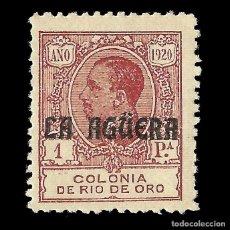 Sellos: SELLOS ESPAÑA. COLONIAS ESPAÑOLAS. LA AGÜERA. 1920.SELLOS DE RIO DE ORO. 1P.ACARMÍN OSCURO. NUEVO. . Lote 138983514
