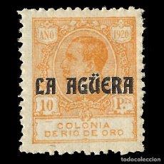 Sellos: LA AGÜERA. 1920.SELLOS DE RIO DE ORO. 10P.NARANJA. NUEVO. EDIF. Nº13 Nº 000 000. Lote 138984626
