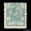 Sellos: LA AGÜERA. 1923.ALFONSO XIII. 1C.AZUL PÁLIDO. NUEVO**. EDIF. Nº14. Lote 138985350