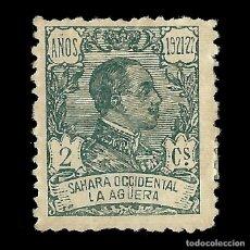 Sellos: LA AGÜERA. 1923.ALFONSO XIII. 2C.VERDE OSCURO. NUEVO. EDIF. Nº15 ESTAMPILLA. Lote 138985746