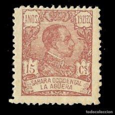 Sellos: LA AGÜERA. 1923.ALFONSO XIII. 15C.CASTAÑO ROJIZO. NUEVO. EDIF. Nº18. Lote 138986726
