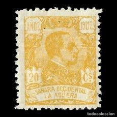 Sellos: LA AGÜERA. 1923.ALFONSO XIII. 20C.AMARILLO. NUEVO. EDIF. Nº19. Lote 138987206