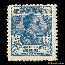 Sellos: LA AGÜERA. 1923.ALFONSO XIII. 25C.AZUL. NUEVO**. EDIF. Nº20. Lote 138987838