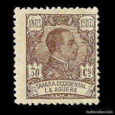 Sellos: LA AGÜERA. 1923.ALFONSO XIII. 30C.CASTAÑO OSCURO. NUEVO. EDIF. Nº21. Lote 138988350
