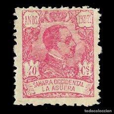 Sellos: LA AGÜERA. 1923.ALFONSO XIII. 40C.ROSA. NUEVO. EDIF. Nº22. Lote 138989022