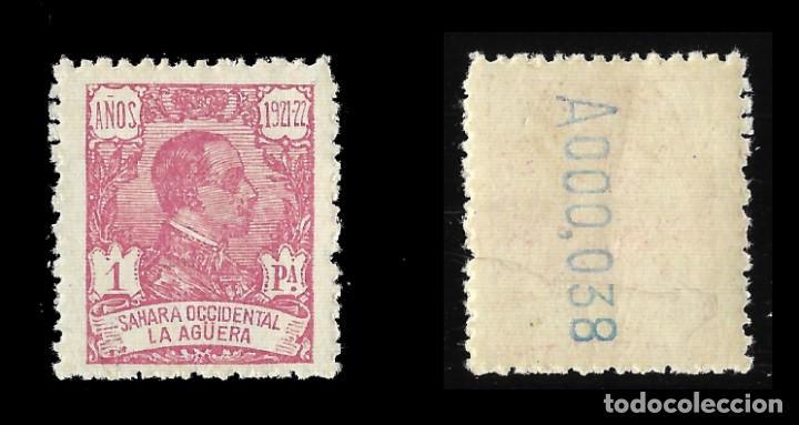 Sellos: LA AGÜERA. 1923.Alfonso XIII. 1p.lila rosáceo Nuevo**. Edif. Nº24 - Foto 2 - 138989986