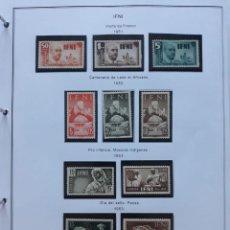 Sellos: IFNI. COLONIA ESPAÑOLA. PERIODO 1950 - 1968 NUEVO. HOJAS CON FILOSETUCHES. Lote 139084074