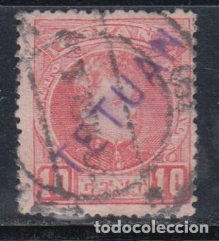 MARRUECOS , 1908 EDIFIL Nº 17 HCC, CAMBIO DE COLOR EN LA HABILITACIÓN, VIOLETA, (Sellos - España - Colonias Españolas y Dependencias - África - Marruecos)