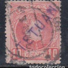Sellos: MARRUECOS , 1908 EDIFIL Nº 17 HCC, CAMBIO DE COLOR EN LA HABILITACIÓN, VIOLETA,. Lote 139127462
