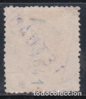Sellos: MARRUECOS , 1908 EDIFIL Nº 17 HCC, CAMBIO DE COLOR EN LA HABILITACIÓN, VIOLETA, - Foto 2 - 139127462
