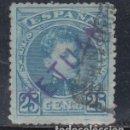 Sellos: MARRUECOS , 1908 EDIFIL Nº 20 HCC, CAMBIO DE COLOR EN LA HABILITACIÓN, VIOLETA, . Lote 139127610