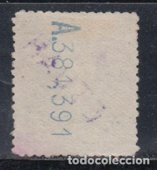 Sellos: MARRUECOS , 1908 EDIFIL Nº 20 HCC, CAMBIO DE COLOR EN LA HABILITACIÓN, VIOLETA, - Foto 2 - 139127610