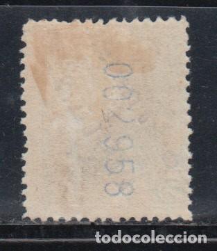 Sellos: MARRUECOS , 1908 EDIFIL Nº 25 /*/ - Foto 2 - 139127922