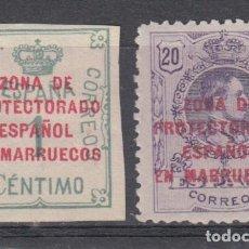 Sellos: MARRUECOS , 1921 - 1927 EDIFIL Nº 74, 75, /*/. Lote 139128162