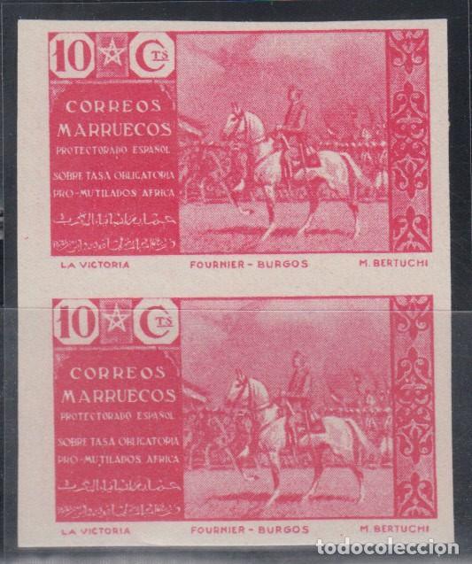 MARRUECOS, 1941 EDIFIL Nº 14S, PAREJA SIN DENTAR, IMPRESO POR LAS DOS CARAS. (Sellos - España - Colonias Españolas y Dependencias - África - Marruecos)