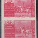 Sellos: MARRUECOS, 1941 EDIFIL Nº 14S, PAREJA SIN DENTAR, IMPRESO POR LAS DOS CARAS. . Lote 139128562