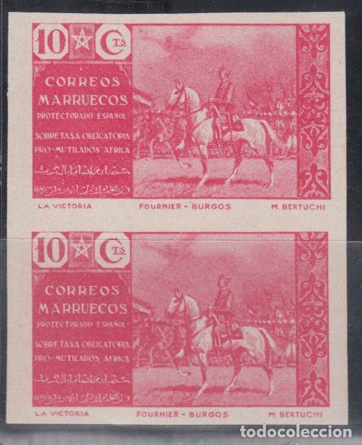 Sellos: MARRUECOS, 1941 EDIFIL Nº 14S, PAREJA SIN DENTAR, IMPRESO POR LAS DOS CARAS. - Foto 2 - 139128562