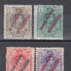 Sellos: TANGER, 1909 - 1914 EDIFIL Nº 1, 2, 3, 4, /*/. Lote 139129366
