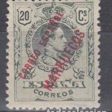 Sellos: TANGER, 1909 - 1914 EDIFIL Nº 5, /**/, A000,000. Lote 139129442