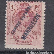 Sellos: TANGER, 1909 - 1914 EDIFIL Nº 9 /**/, A000,000. Lote 150798125