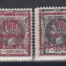 Sellos: ELOBEY, ANNOBÓN Y CORISCO, 1906 EDIFIL Nº 34 A / 34 D, **/*. Lote 139130662