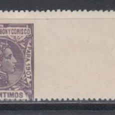 Sellos: ELOBEY, ANNOBÓN Y CORISCO, 1907 EDIFIL Nº 40 SMD , SIN DENTAR MARGEN DERECHO. . Lote 139130710