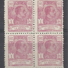 Sellos: BLOQUE 4 ALFONSO XIII LA AGUERA 1923 EDIFIL 24 NUEVO** VALOR 2018 CATALOGO 99.-- EUROS. Lote 139189198