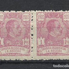 Sellos: PAREJA 4 ALFONSO XIII LA AGUERA 1923 EDIFIL 24 NUEVO** VALOR 2018 CATALOGO 49.50 EUROS. Lote 139189722