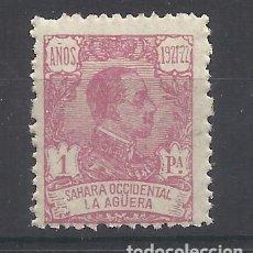 Sellos: ALFONSO XIII LA AGUERA 1923 EDIFIL 24 NUEVO** VALOR 2018 CATALOGO 24.75 EUROS. Lote 139189946