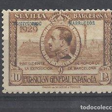 Sellos: ALFONSO XIII MARRUECOS 1929 EDIFIL 131 NUEVO** VALOR 2018 CATALOGO 65.- EUROS. Lote 139190682