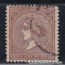 Sellos: FERNANDO POO, 1868 EDIFIL Nº 1 . Lote 139197074