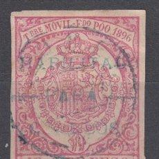 Sellos: FERNANDO POO, 1897 - 1898 EDIFIL Nº 41 B. Lote 139214338