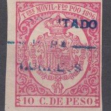 Sellos: FERNANDO POO, 1897 - 1898 EDIFIL Nº 41 B (*). Lote 139214630