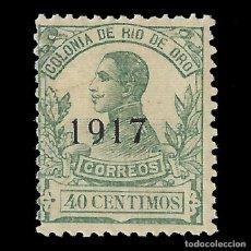 Sellos: RÍO DE ORO. 1917. ALFONSO XIII. HABILITADO.40C.VERDE. NUEVO**. EDIF. Nº99. Lote 139475182